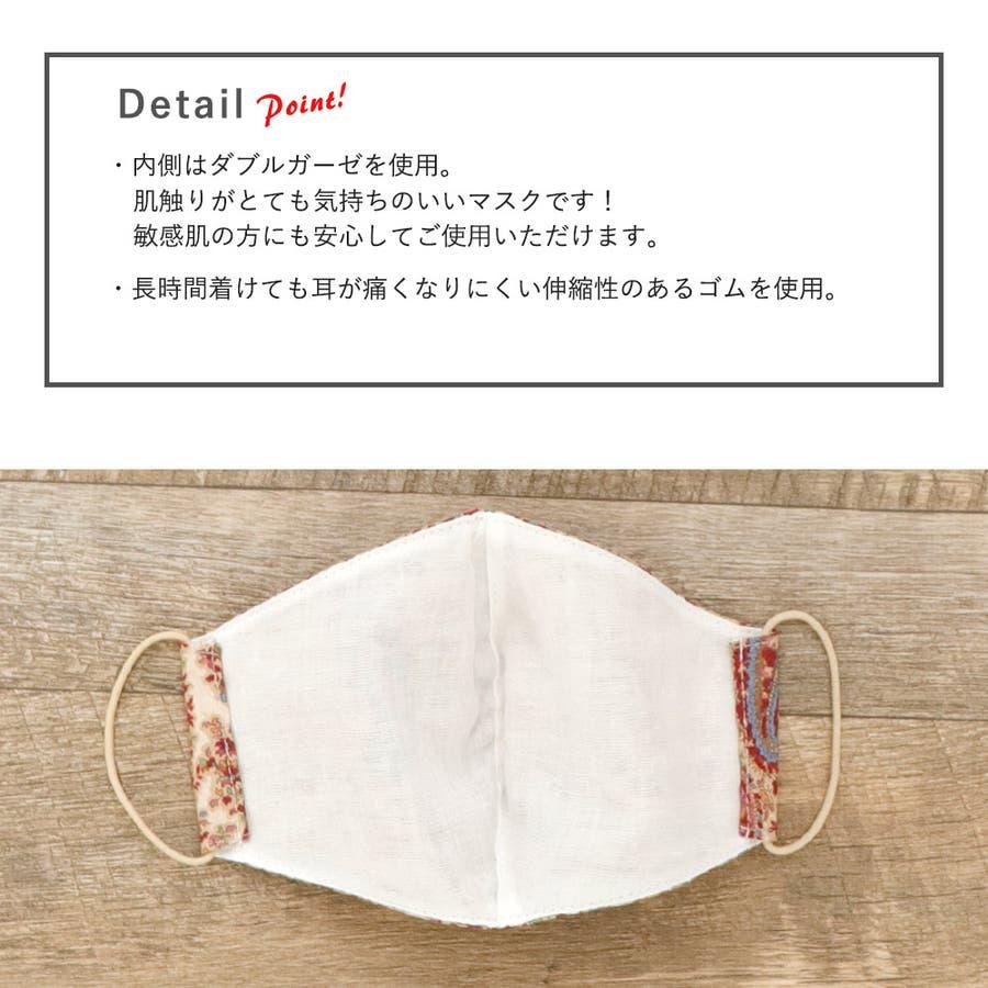 布マスク 大人マスク 立体 ワイン ペイズリー 大きめ立体 日本製 綿 敏感肌 肌に優しい 洗える 3