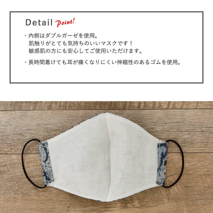 布マスク 大人マスク 立体 ブルー ペイズリー 大きめ立体 日本製 綿 敏感肌 肌に優しい 洗える 3