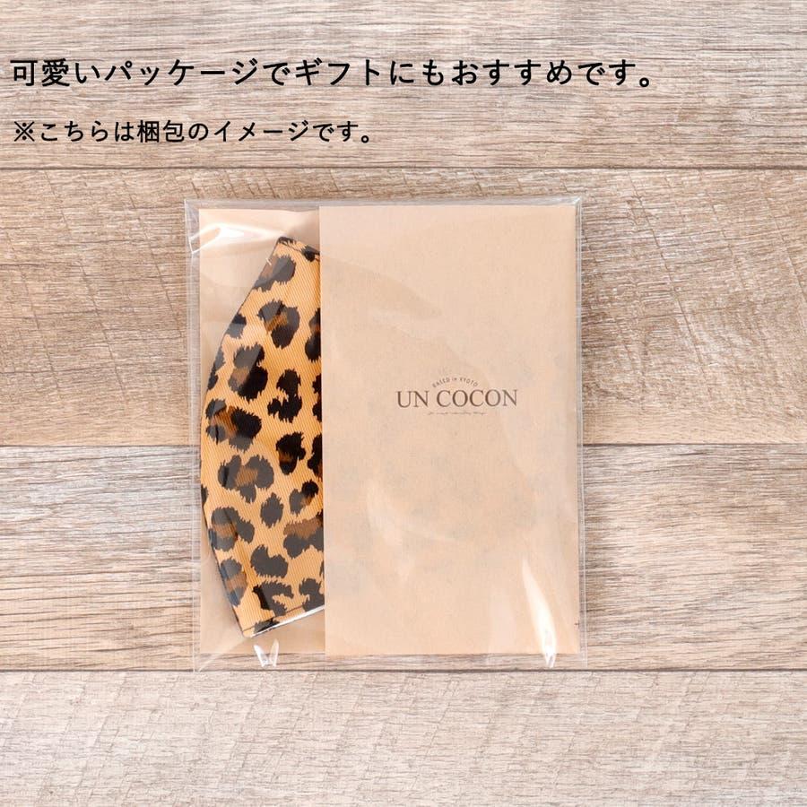 布マスク 大人マスク 立体 ブルー ペイズリー 大きめ立体 日本製 綿 敏感肌 肌に優しい 洗える 4