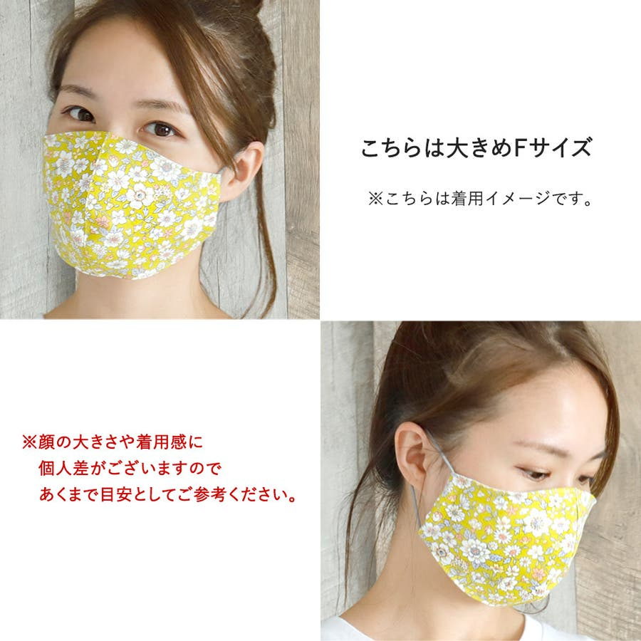 布マスク 大人マスク 立体 ブルー ペイズリー 大きめ立体 日本製 綿 敏感肌 肌に優しい 洗える 5