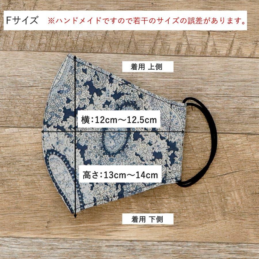 布マスク 大人マスク 立体 ブルー ペイズリー 大きめ立体 日本製 綿 敏感肌 肌に優しい 洗える 6