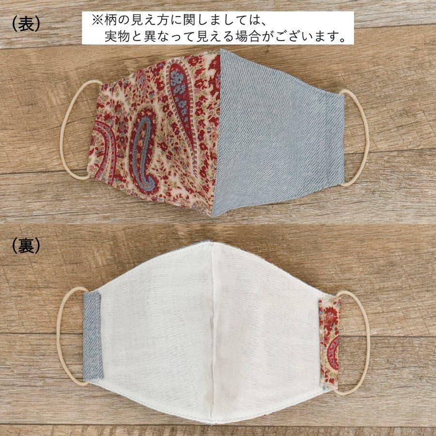 布マスク 大人マスク 立体 ペイズリー デニム調 大きめ立体 日本製 綿 敏感肌 肌に優しい 2