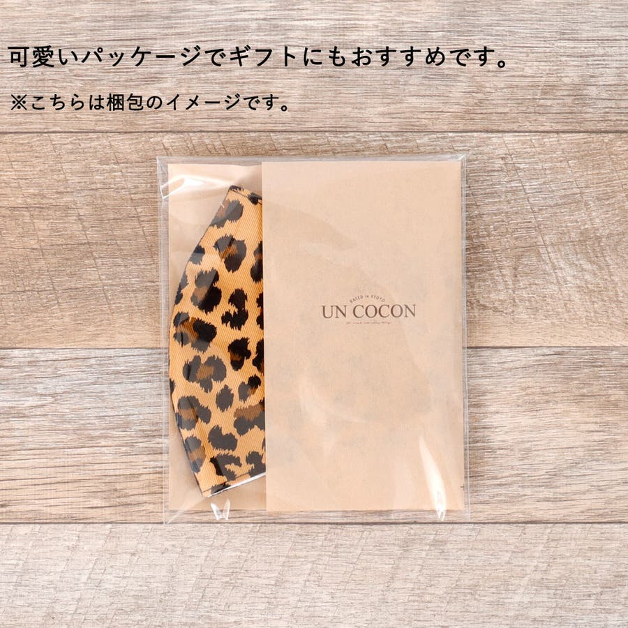 布マスク 大人マスク 立体 ペイズリー デニム調 大きめ立体 日本製 綿 敏感肌 肌に優しい 4