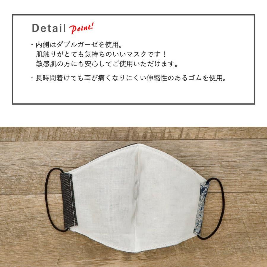 布マスク 大人マスク 立体 ペイズリー デニム調 大きめ立体 日本製 綿 敏感肌 肌に優しい 3