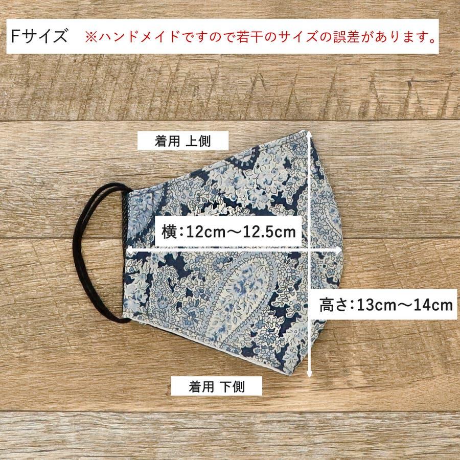 布マスク 大人マスク 立体 ペイズリー デニム調 大きめ立体 日本製 綿 敏感肌 肌に優しい 6