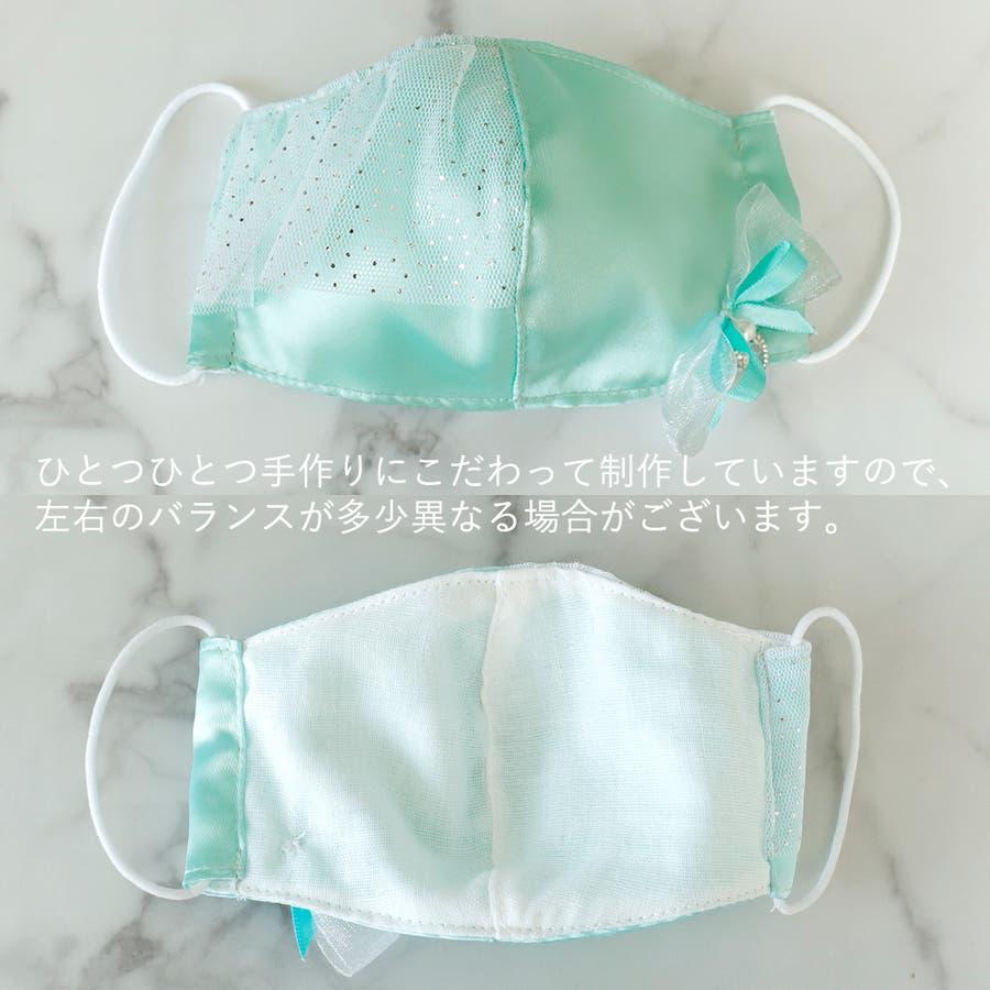 子供マスク 立体 プリンセス お姫様仕様 日本製 ガーゼ 敏感肌 肌に優しい 2