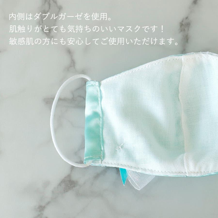 子供マスク 立体 プリンセス お姫様仕様 日本製 ガーゼ 敏感肌 肌に優しい 3