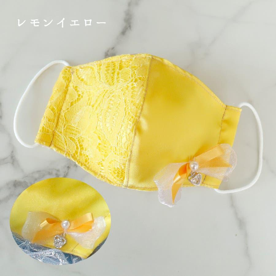 子供マスク 立体 プリンセス お姫様仕様 日本製 ガーゼ 敏感肌 肌に優しい 5