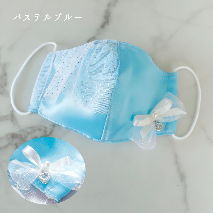 子供マスク 立体 プリンセス お姫様仕様 日本製 ガーゼ 敏感肌 肌に優しい 6