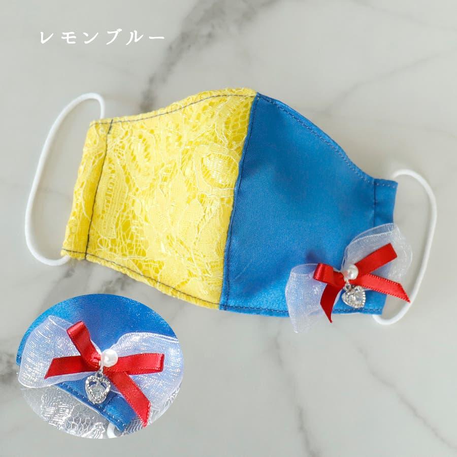 子供マスク 立体 プリンセス お姫様仕様 日本製 ガーゼ 敏感肌 肌に優しい 7