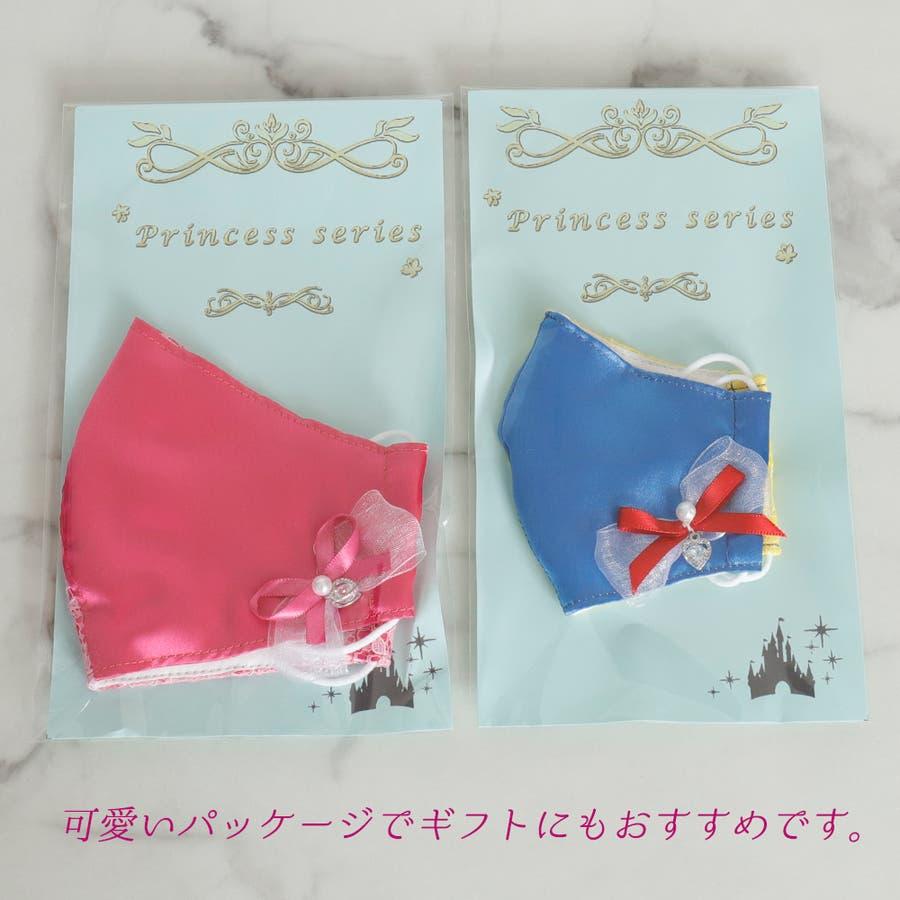 子供マスク 立体 プリンセス お姫様仕様 日本製 ガーゼ 敏感肌 肌に優しい 10