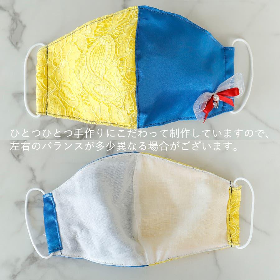 大人マスク 立体 プリンセス お姫様仕様 日本製 ガーゼ 敏感肌 肌に優しい 2