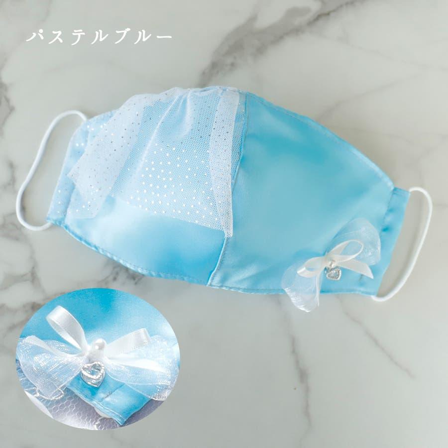 大人マスク 立体 プリンセス お姫様仕様 日本製 ガーゼ 敏感肌 肌に優しい 6