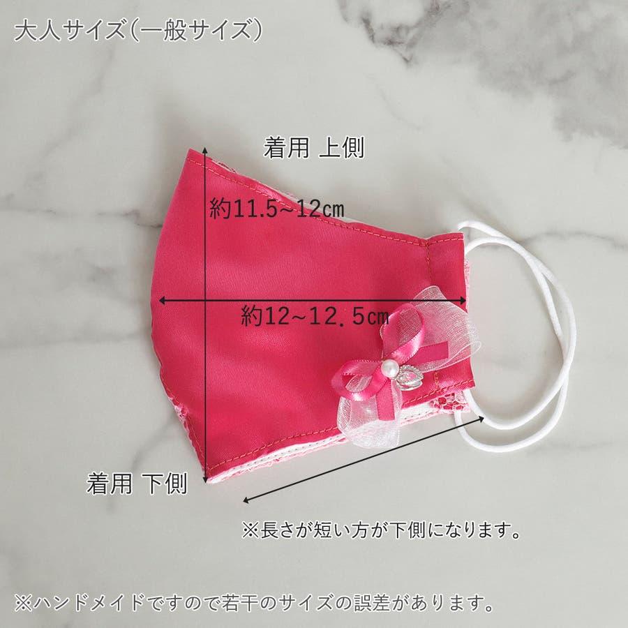 大人マスク 立体 プリンセス お姫様仕様 日本製 ガーゼ 敏感肌 肌に優しい 9