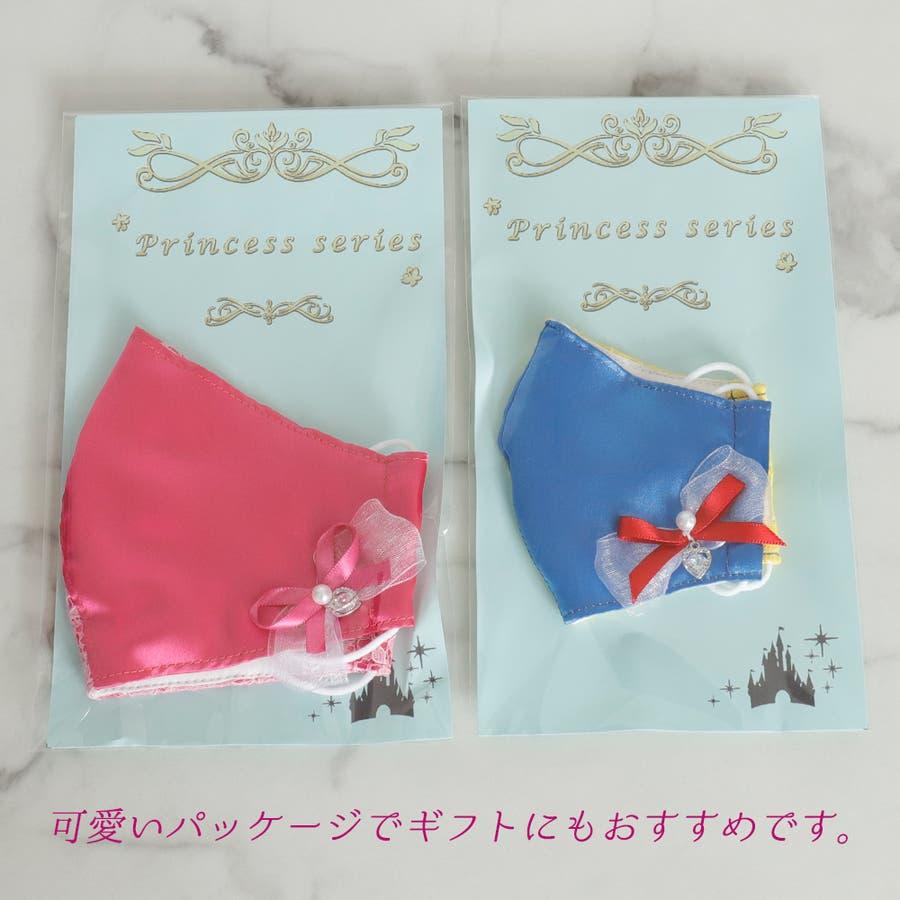 大人マスク 立体 プリンセス お姫様仕様 日本製 ガーゼ 敏感肌 肌に優しい 10