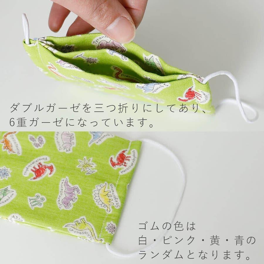 布マスク 子供マスク マスク 1枚 日本製 給食マスク 綿 ガーゼ かわいい 2
