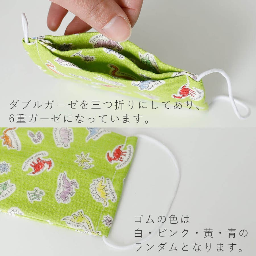 布マスク 子供マスク マスク 1枚 日本製 給食マスク 綿 ガーゼ かわいい うさぎ 2
