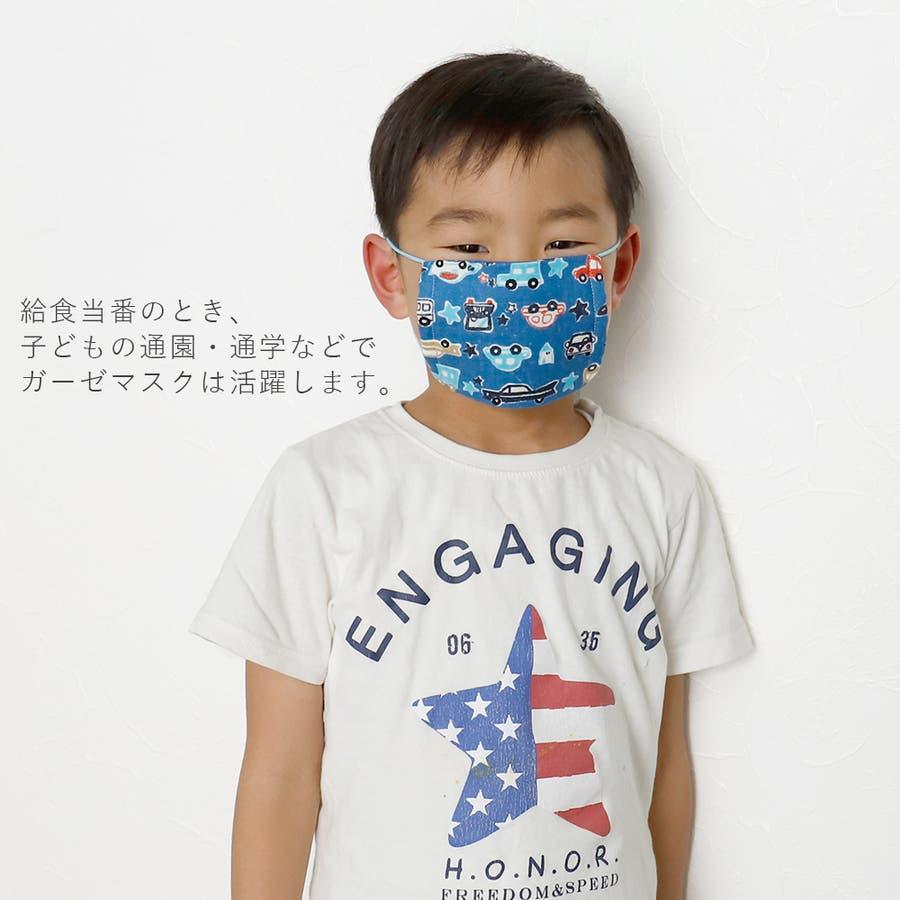 布マスク 大人マスク マスク 1枚 日本製  ブルー 給食マスク ちょうちょ 綿 ガーゼ かわいい 3