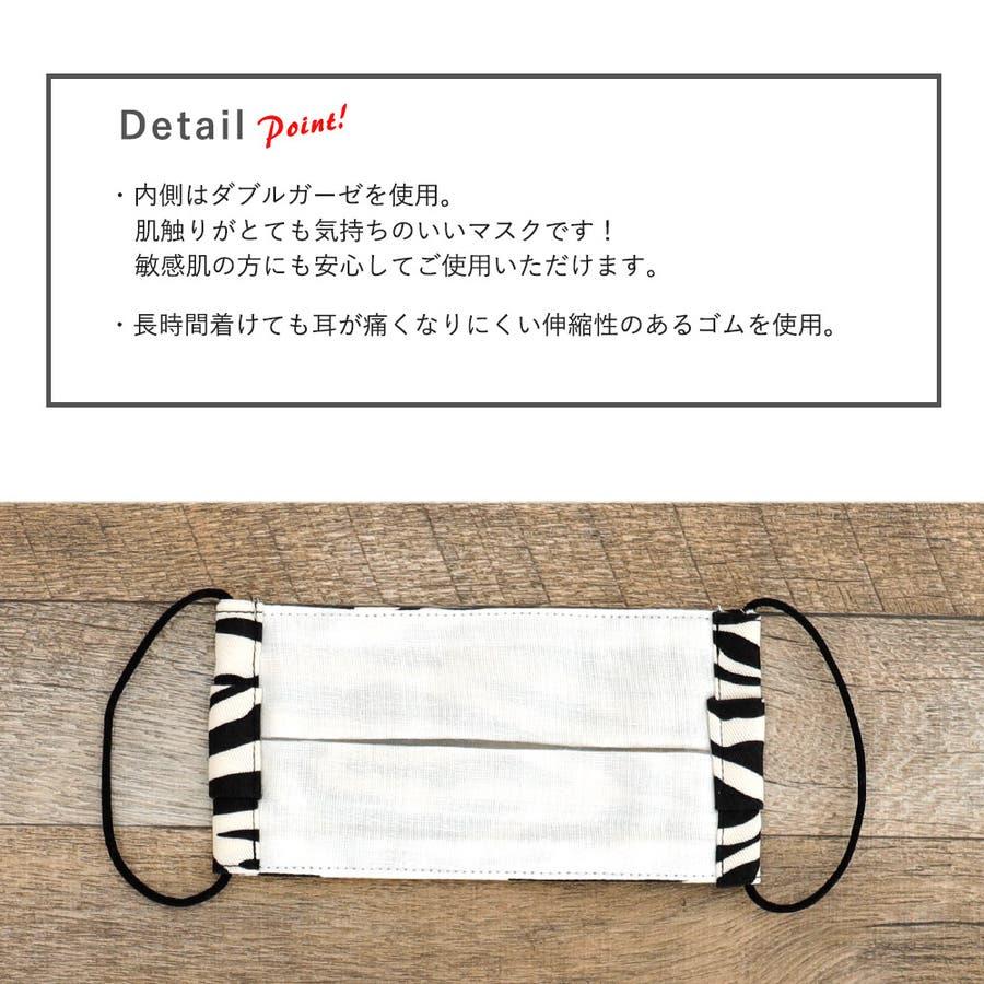 布マスク 大人マスク プリーツ ゼブラ 白 黒 アニマル 日本製 綿 敏感肌 肌に優しい 洗える 3