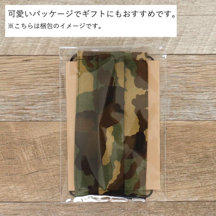 布マスク 大人マスク プリーツ ゼブラ 白 黒 アニマル 日本製 綿 敏感肌 肌に優しい 洗える 4