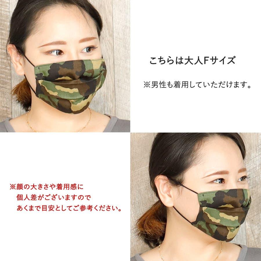 布マスク 大人マスク プリーツ ゼブラ 白 黒 アニマル 日本製 綿 敏感肌 肌に優しい 洗える 5