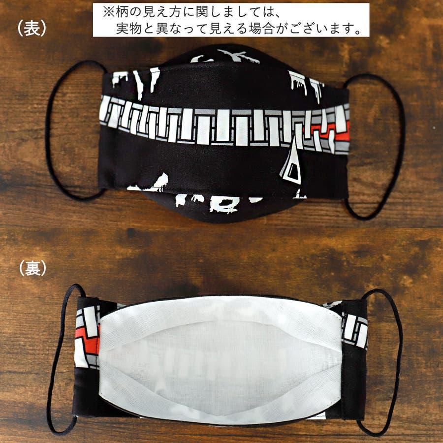 布マスク 大人マスク 舟形 大臣マスク ハロウィン コスプレ トリックオアトリート 日本製 綿 2