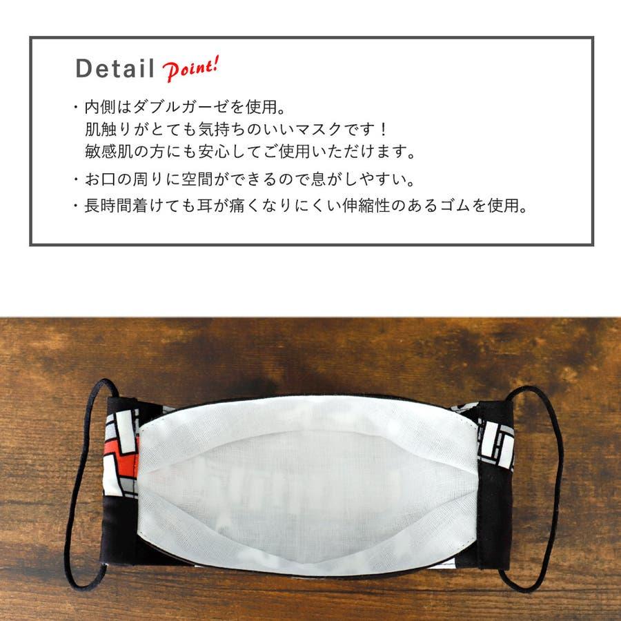 布マスク 大人マスク 舟形 大臣マスク ハロウィン コスプレ トリックオアトリート 日本製 綿 3