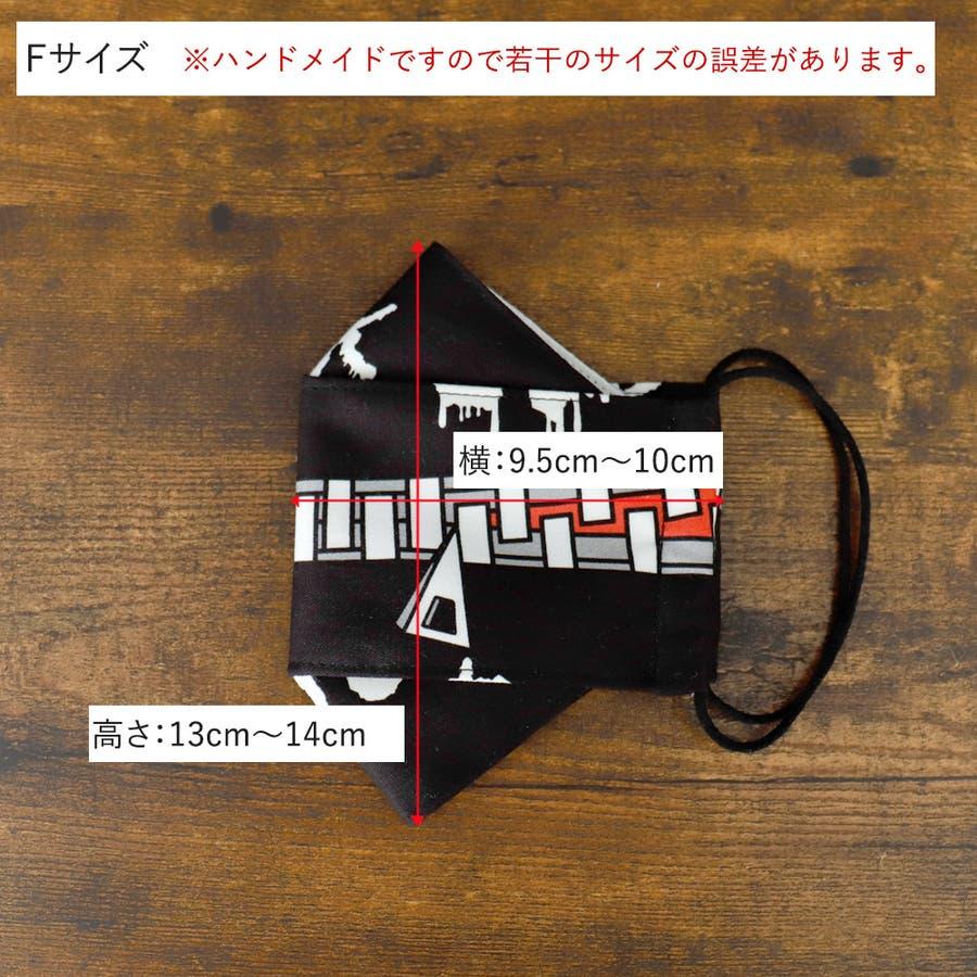 布マスク 大人マスク 舟形 大臣マスク ハロウィン コスプレ トリックオアトリート 日本製 綿 6