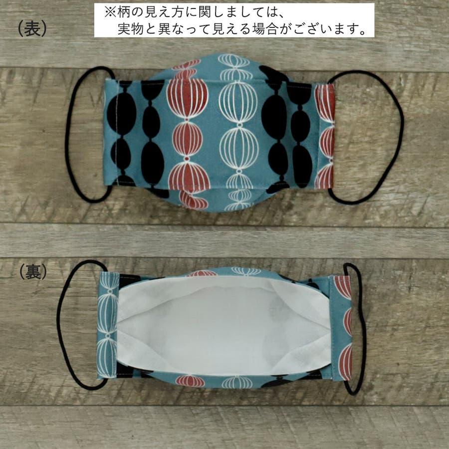 布マスク 大人マスク 舟形 大臣マスク レトロ ブルー ポップ レトロポップ  日本製 綿 2