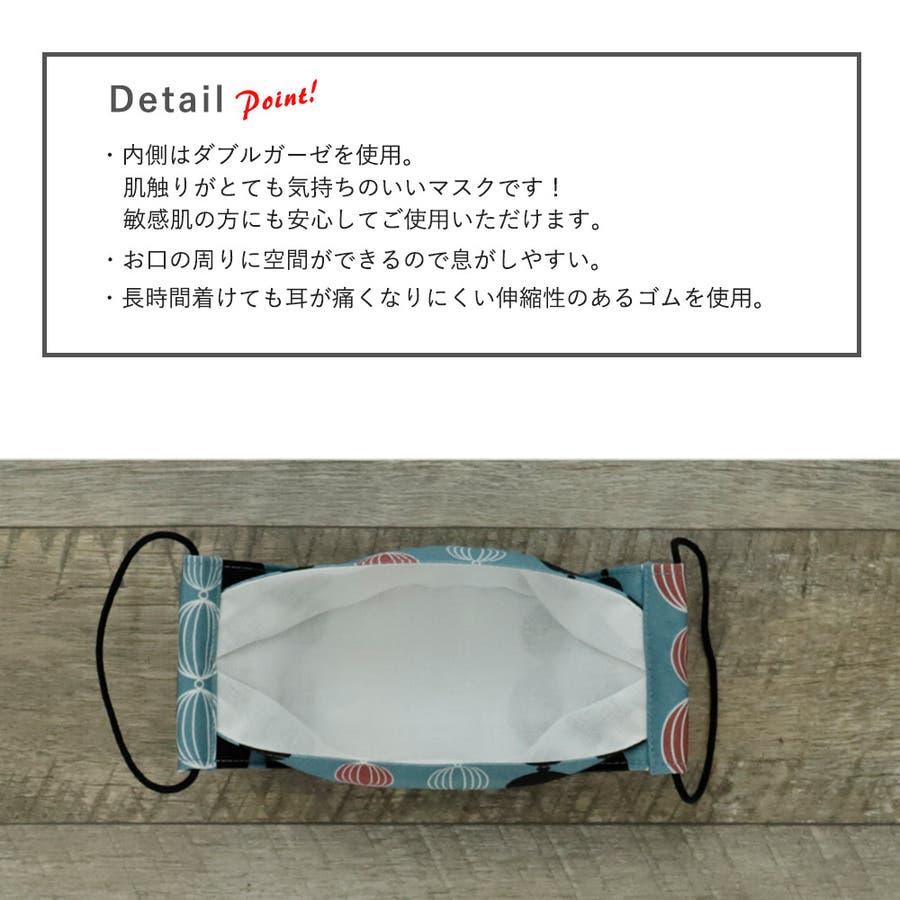 布マスク 大人マスク 舟形 大臣マスク レトロ ブルー ポップ レトロポップ  日本製 綿 3