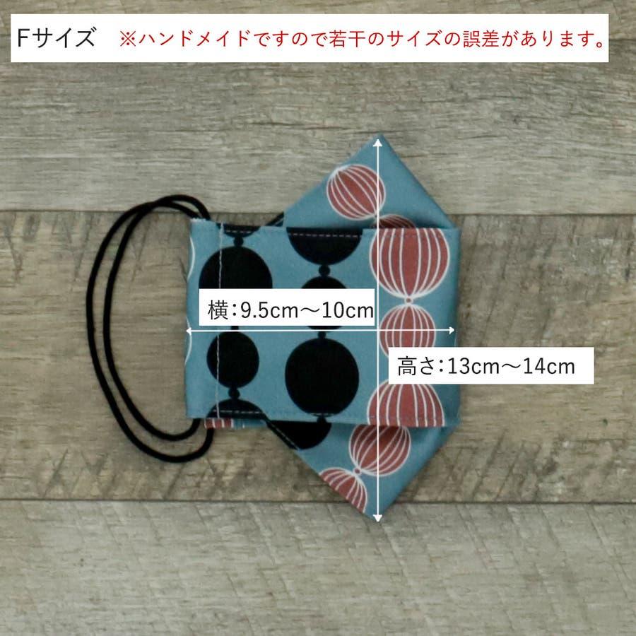 布マスク 大人マスク 舟形 大臣マスク レトロ ブルー ポップ レトロポップ  日本製 綿 6