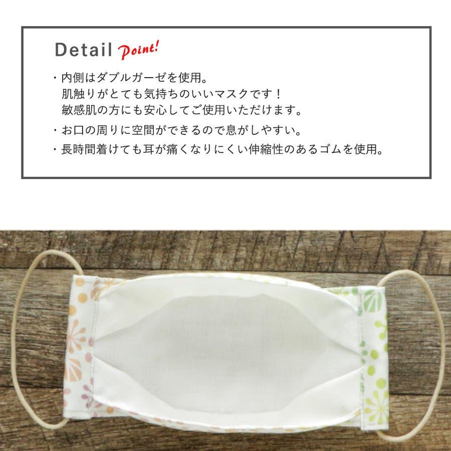 布マスク 大人マスク 舟形 大臣マスク 花柄 グラデーション パステル かわいい 日本製 綿 3