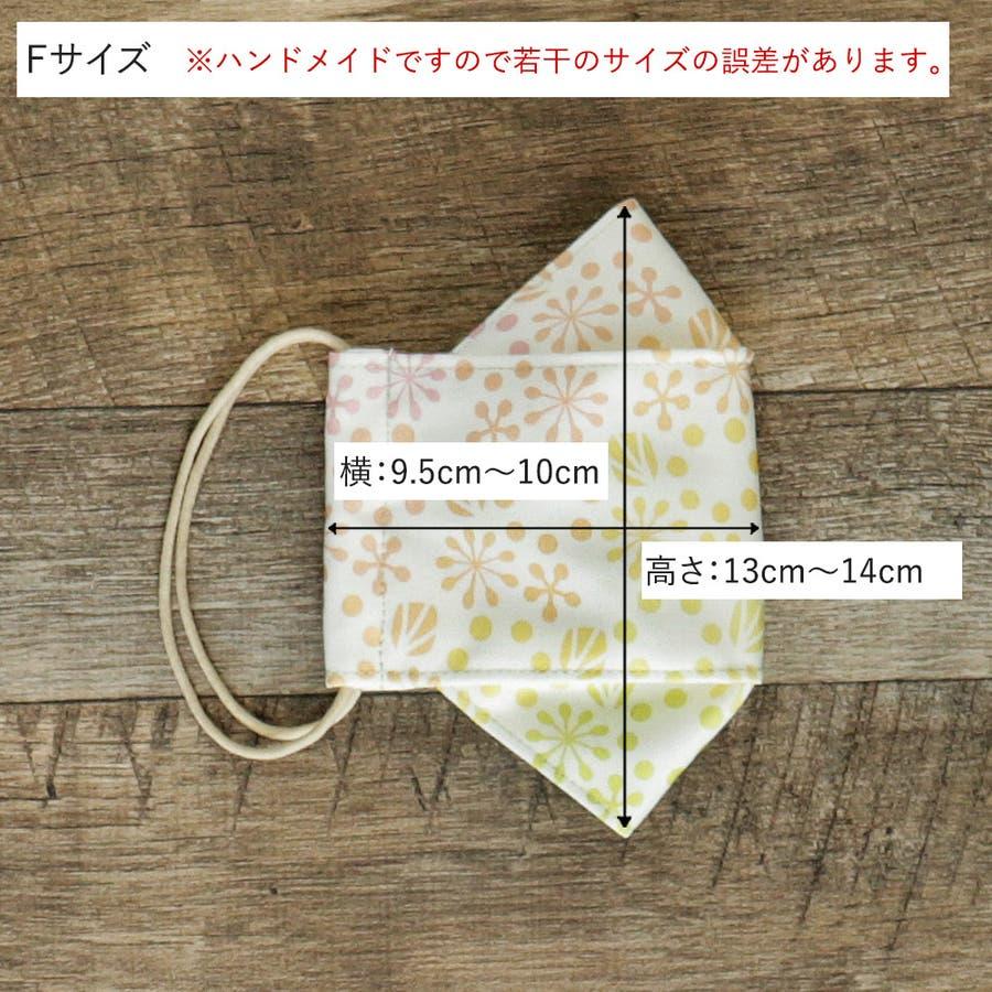 布マスク 大人マスク 舟形 大臣マスク 花柄 グラデーション パステル かわいい 日本製 綿 6