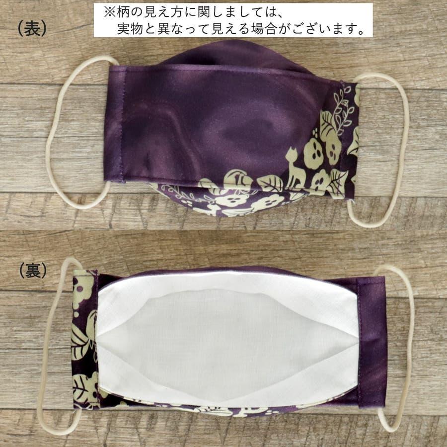 布マスク 大人マスク 舟形 大臣マスク 猫 紫 マーブル ワンポイント 大人かわいい 日本製 綿 2