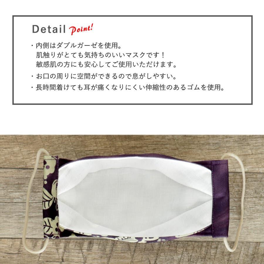 布マスク 大人マスク 舟形 大臣マスク 猫 紫 マーブル ワンポイント 大人かわいい 日本製 綿 3