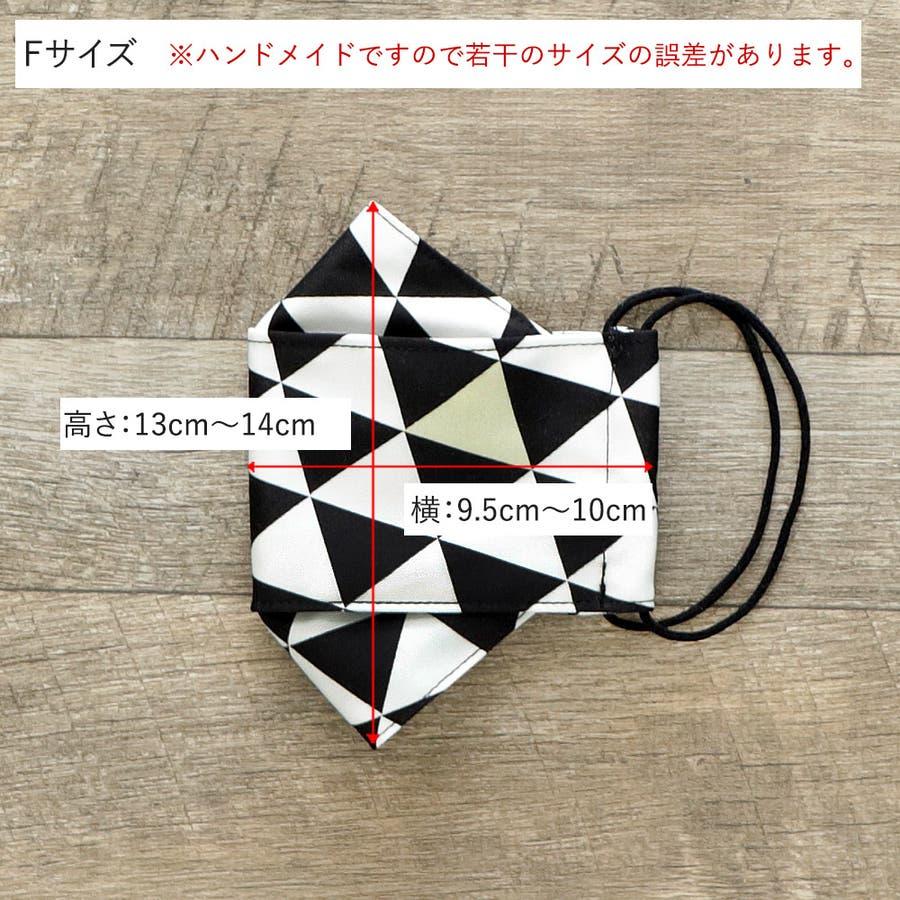 布マスク 大人マスク 舟形 大臣マスク 猫 紫 マーブル ワンポイント 大人かわいい 日本製 綿 6