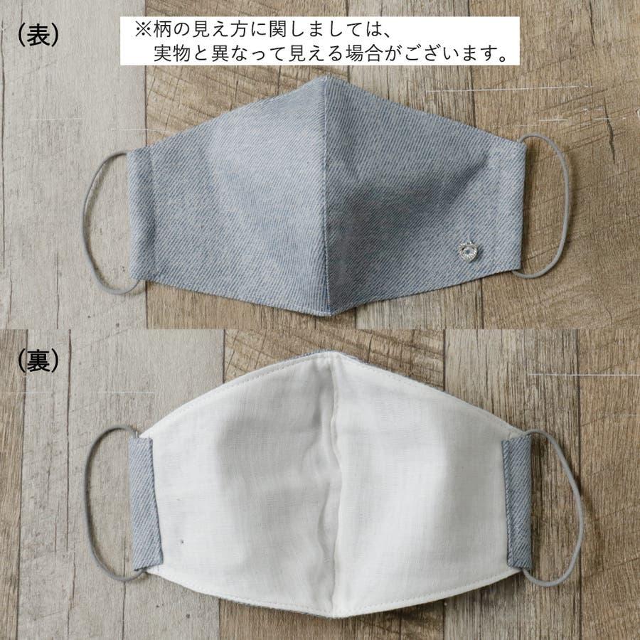 布マスク 大人マスク 大きめ立体 デニム チャーム付き ハートチャーム 日本製 綿 洗えるマスク 2