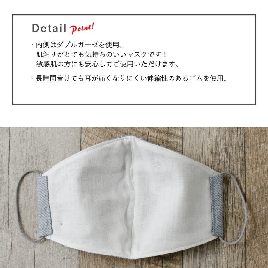 布マスク 大人マスク 大きめ立体 デニム チャーム付き ハートチャーム 日本製 綿 洗えるマスク 3