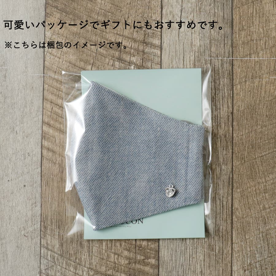 布マスク 大人マスク 大きめ立体 デニム チャーム付き ハートチャーム 日本製 綿 洗えるマスク 4