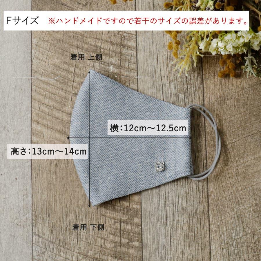 布マスク 大人マスク 大きめ立体 デニム チャーム付き ハートチャーム 日本製 綿 洗えるマスク 6