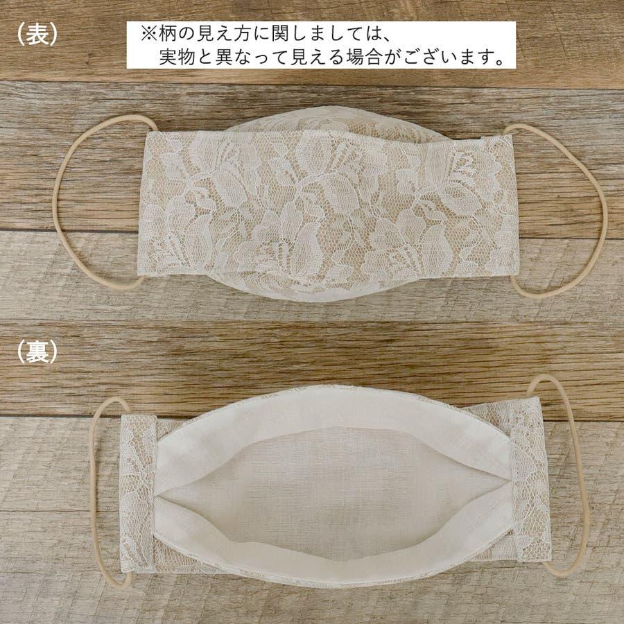 布マスク 大人マスク 舟形 大臣マスク 日本製 レース 綿麻 ナチュラル ガーゼ 肌に優しい 2