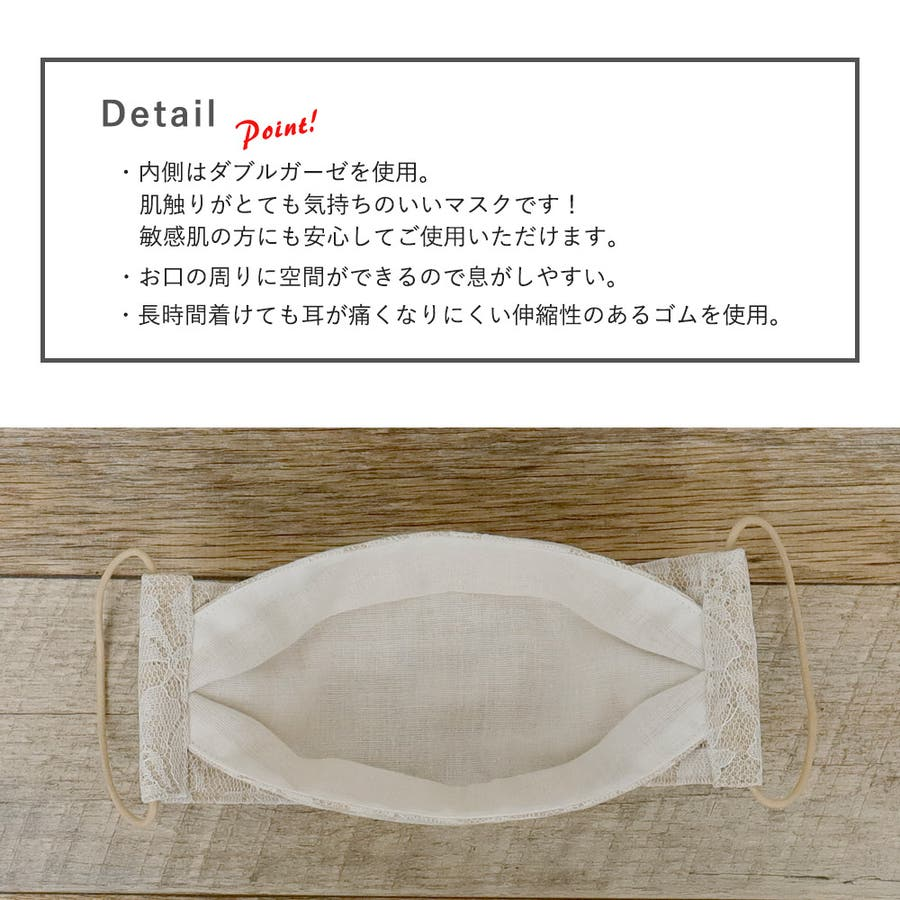 布マスク 大人マスク 舟形 大臣マスク 日本製 レース 綿麻 ナチュラル ガーゼ 肌に優しい 3