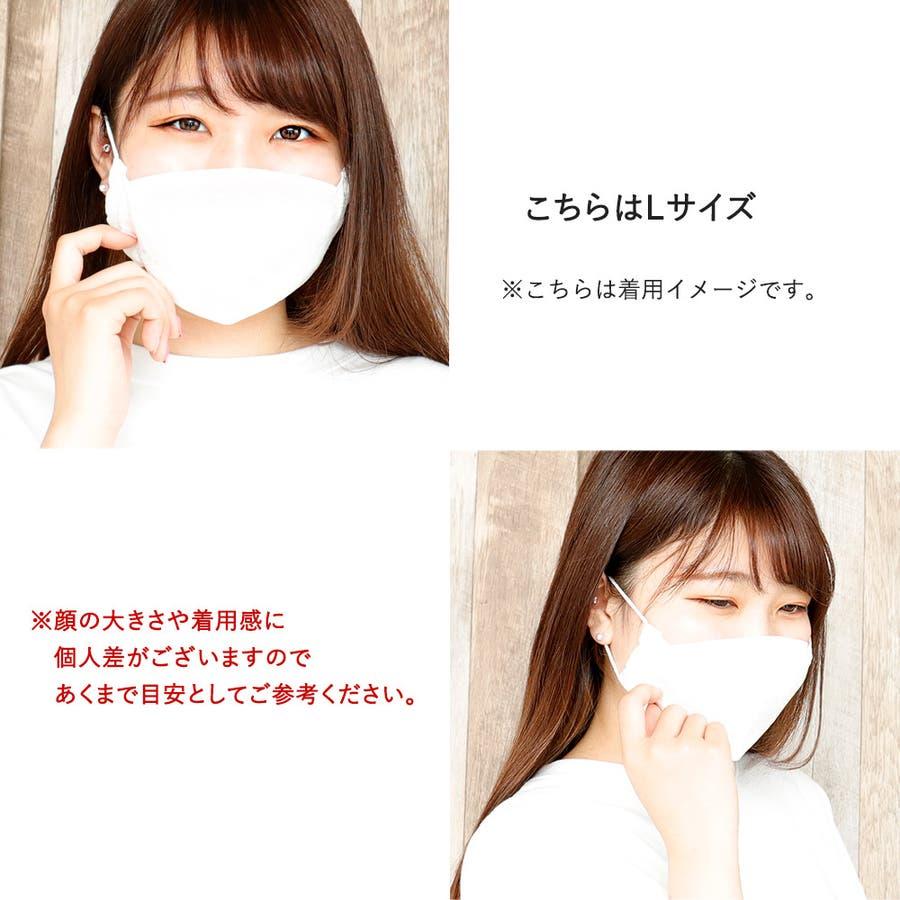 布マスク 大人マスク 舟形 大臣マスク 日本製 レース 綿麻 ナチュラル ガーゼ 肌に優しい 5