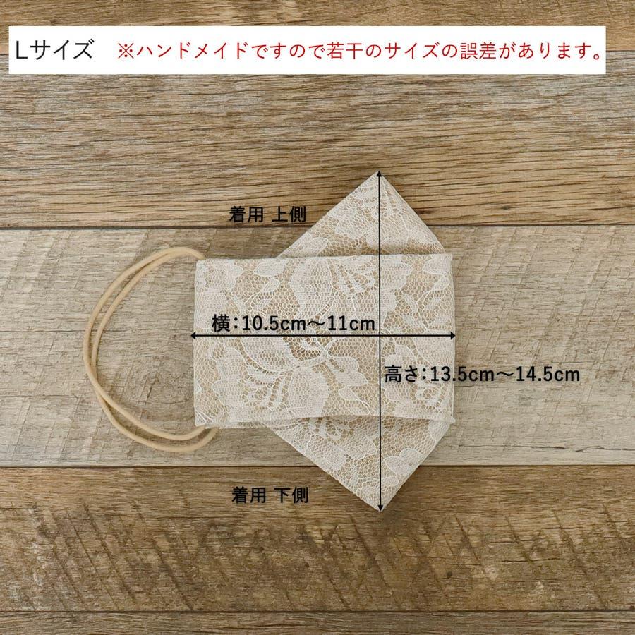 布マスク 大人マスク 舟形 大臣マスク 日本製 レース 綿麻 ナチュラル ガーゼ 肌に優しい 6