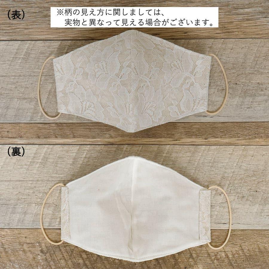 布マスク 大人マスク 立体 レース 綿さ 大きめ立体 日本製 綿 敏感肌 肌に優しい 2