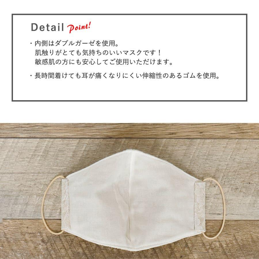 布マスク 大人マスク 立体 レース 綿さ 大きめ立体 日本製 綿 敏感肌 肌に優しい 3