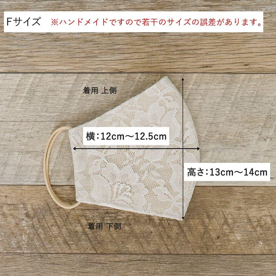 布マスク 大人マスク 立体 レース 綿さ 大きめ立体 日本製 綿 敏感肌 肌に優しい 6