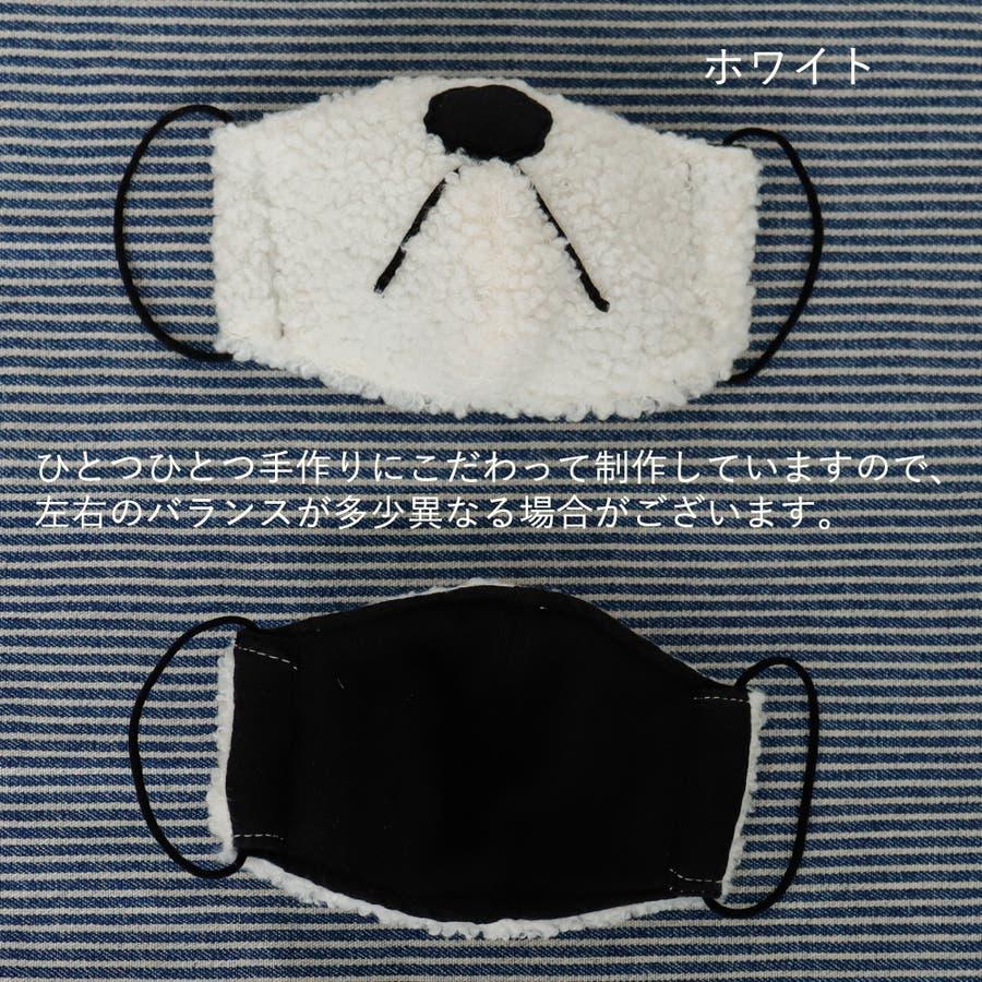 子供マスク 立体  日本製 くま くまさん ボア 綿 ガーゼ 敏感肌 肌に優しい もこもこ 2