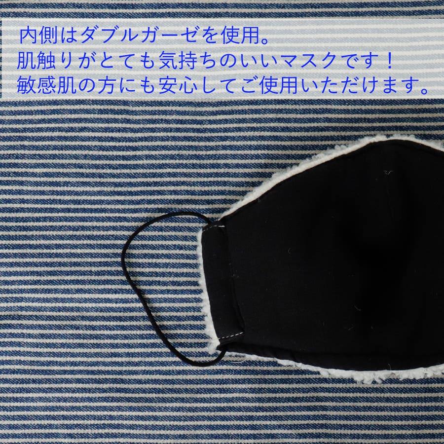 子供マスク 立体  日本製 くま くまさん ボア 綿 ガーゼ 敏感肌 肌に優しい もこもこ 3