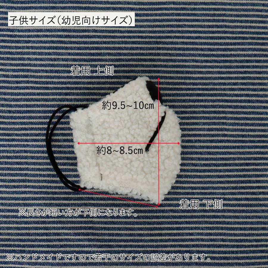 子供マスク 立体  日本製 くま くまさん ボア 綿 ガーゼ 敏感肌 肌に優しい もこもこ 4